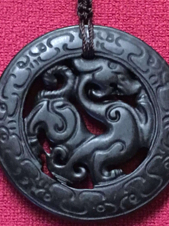 Chinesische Mythologie und Symbolik