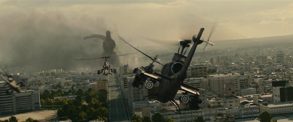 Shin Godzilla (Toho Film)